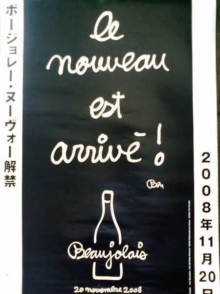 20081118153001